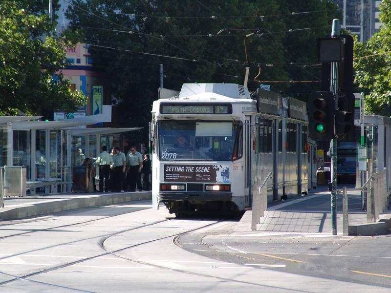 161/488 Swanston Street, Melbourne, Vic 3000