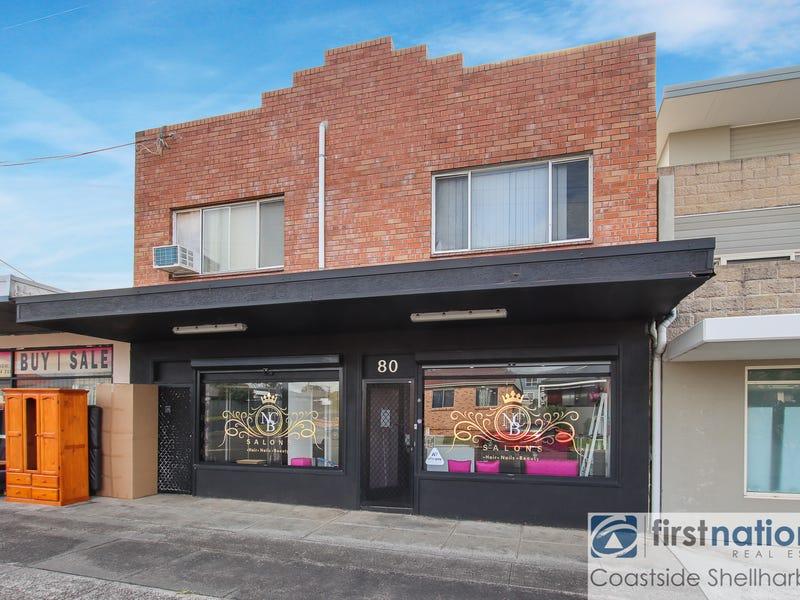 80 Addison Avenue, Lake Illawarra, NSW 2528