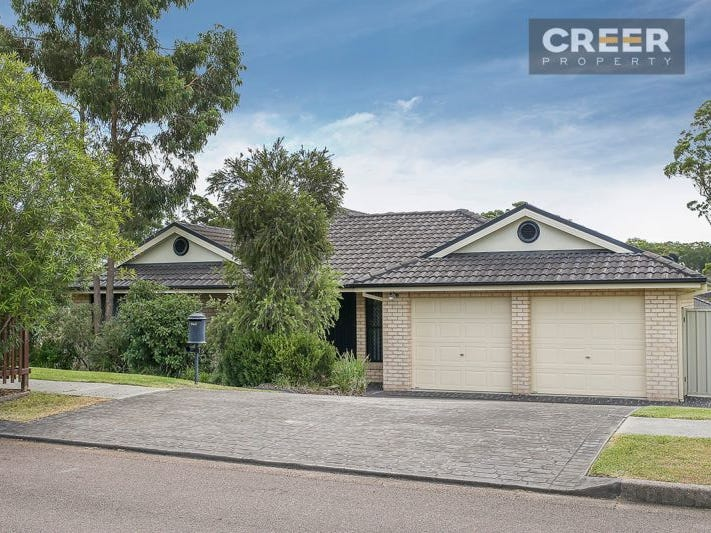 75 Worcester Drive, East Maitland, NSW 2323
