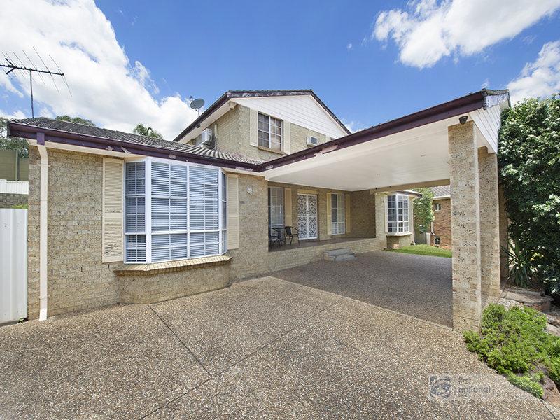 5 Jaf Place, Blairmount, NSW 2559