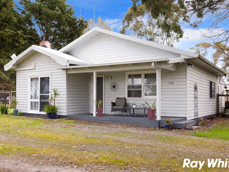 735 Mount Lyall Road, Nyora, Vic 3987