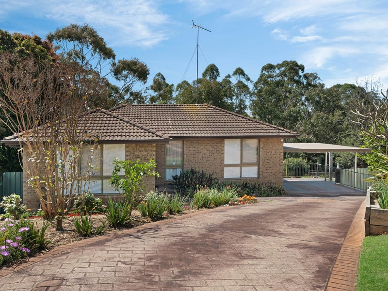 30 Mantalini Street, Ambarvale, NSW 2560