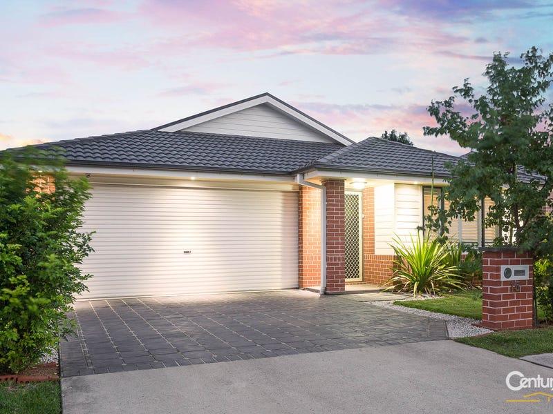 15 Avon Street, The Ponds, NSW 2769