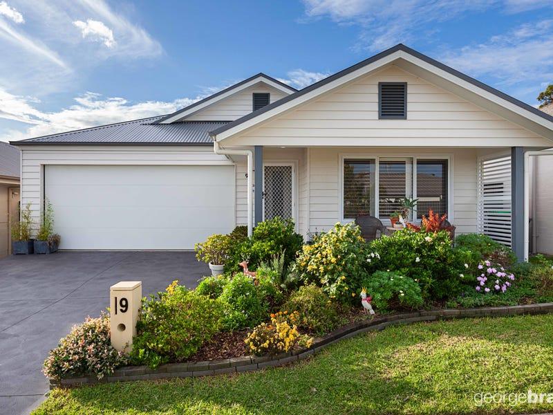 9 Sorrento Way, Hamlyn Terrace, NSW 2259
