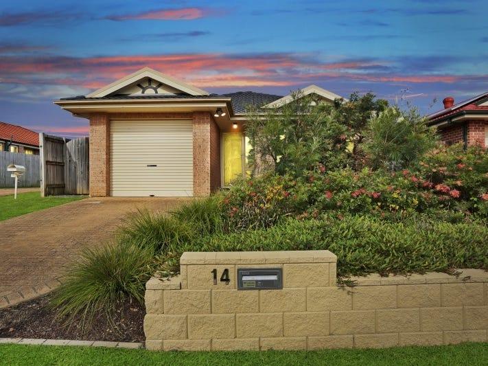 14 Crommelin Cres, St Helens Park, NSW 2560