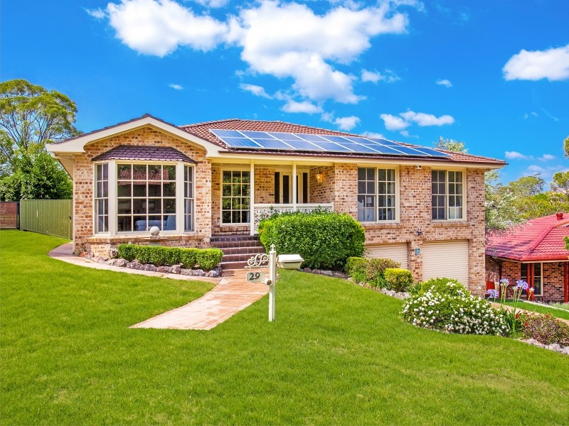 29 Nebo Drive, Figtree, NSW 2525