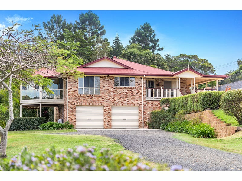37 City View Drive, East Lismore, NSW 2480