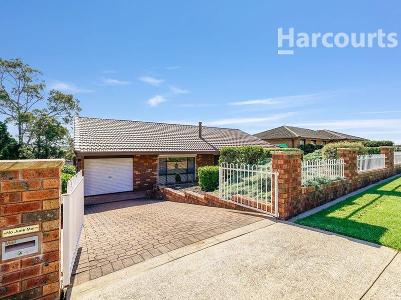 8 Moorfoot Road, St Andrews, NSW 2566