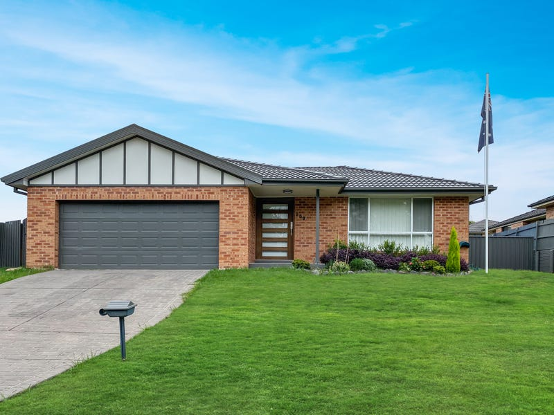 209 Aberglasslyn Road, Aberglasslyn, NSW 2320