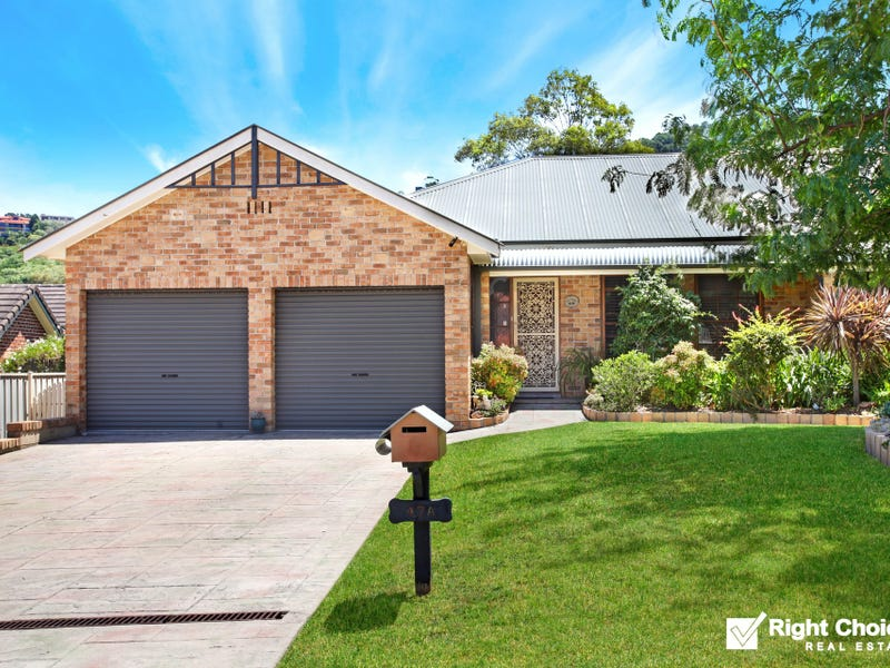 47A Nebo Drive, Figtree, NSW 2525