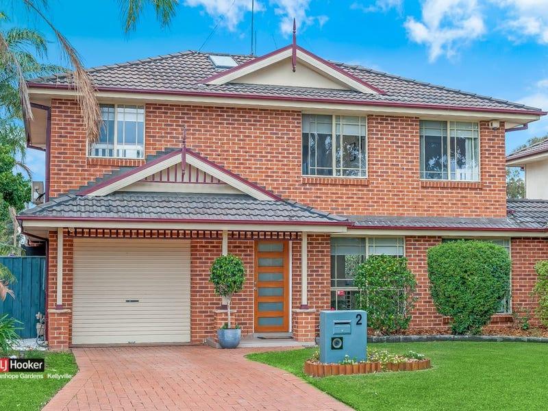 2 Ponytail Drive, Stanhope Gardens, NSW 2768