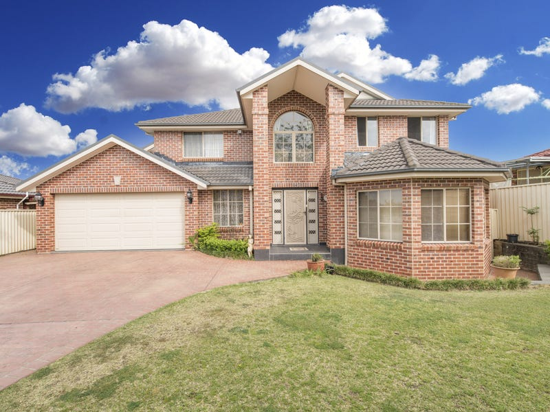 7 GANDER PLACE, Hinchinbrook, NSW 2168