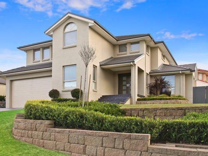 82 Angophora Circuit, Mount Annan, NSW 2567