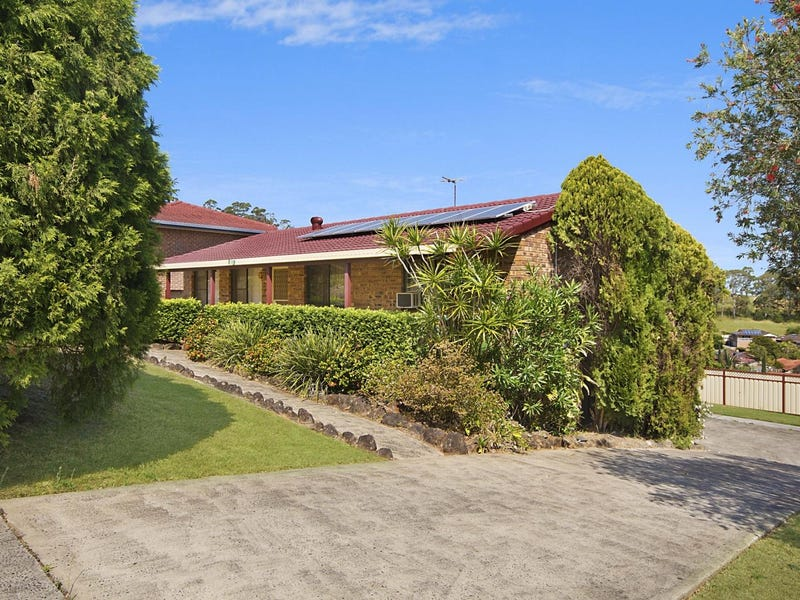 81 Figtree Drive, Goonellabah, NSW 2480