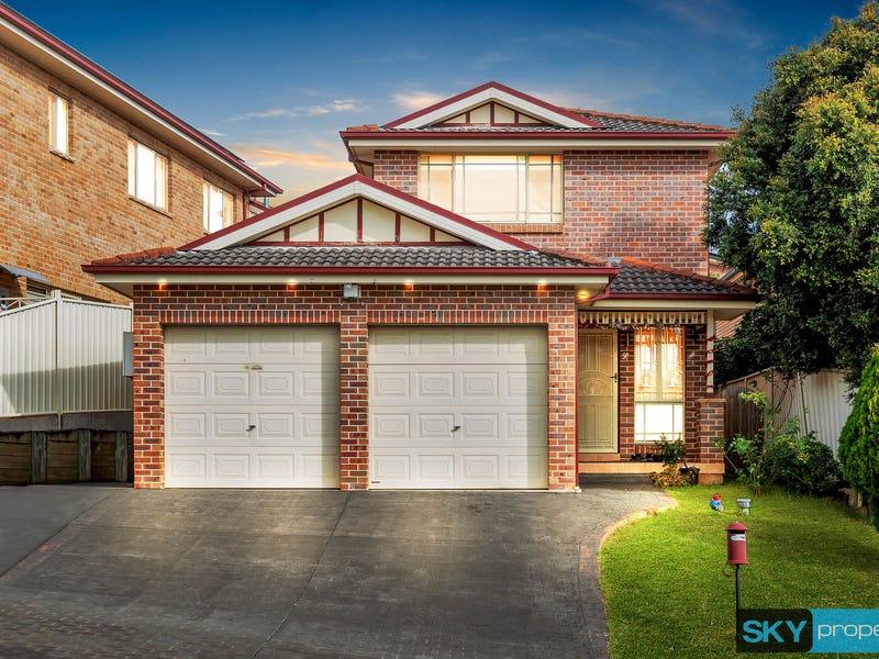 9 Bridport Close, West Hoxton, NSW 2171