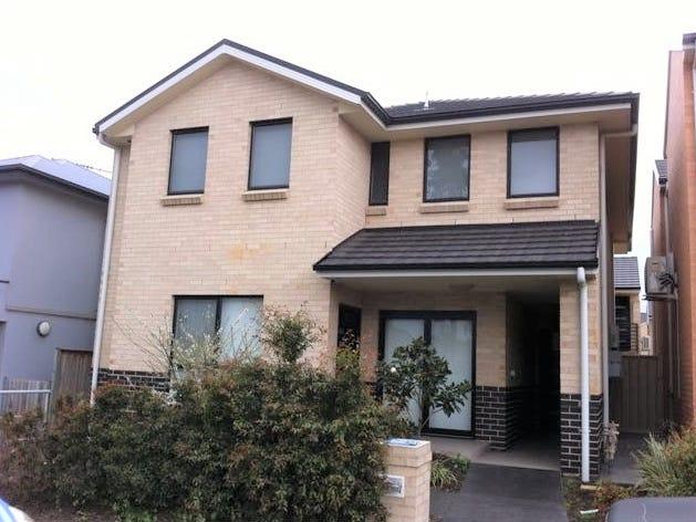 238b Mount Annan Drive, Narellan, NSW 2567