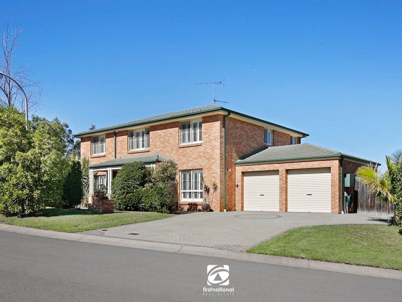 10 Orton Place, Currans Hill, NSW 2567