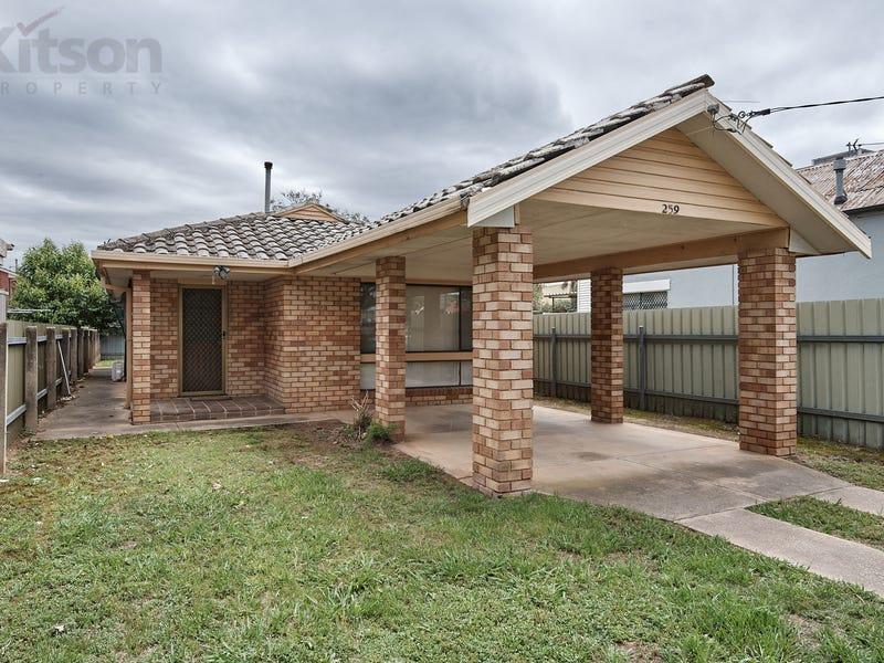 259 Edward Street, Wagga Wagga, NSW 2650