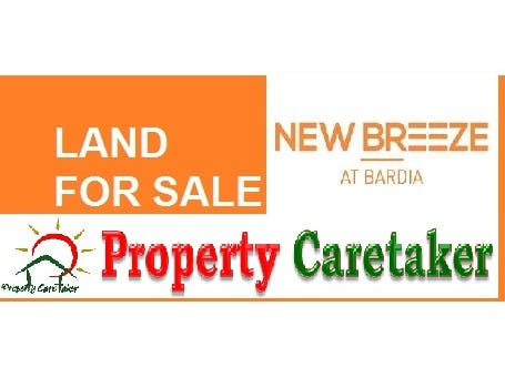 Lot 1056, Bardia (NEW BREEZE), Bardia