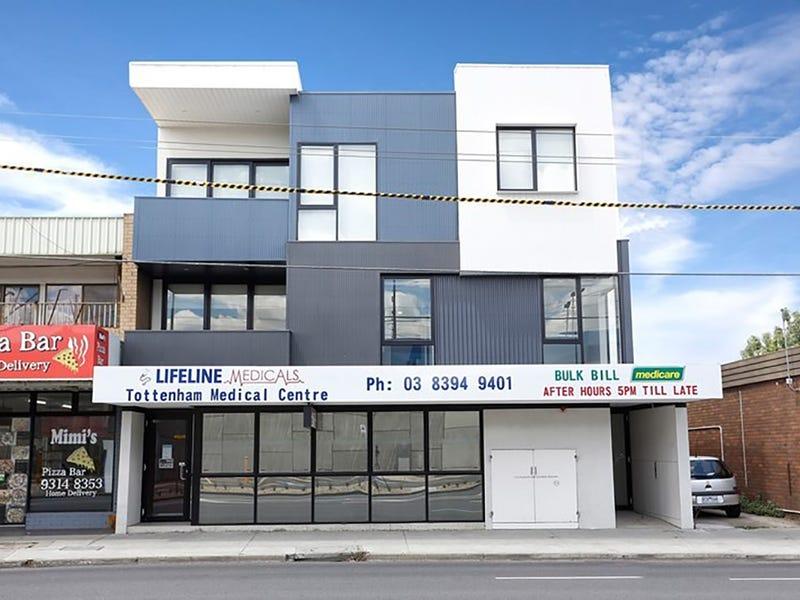 5/165 Sunshine Road, West Footscray, Vic 3012