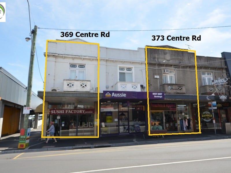 369 Centre road, Bentleigh, Vic 3204