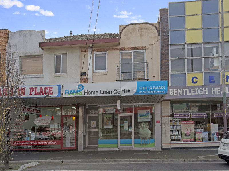 323 Centre Road, Bentleigh, Vic 3204