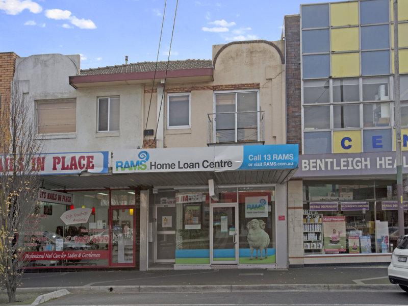 323 Centre Road, Bentleigh, Vic 3204