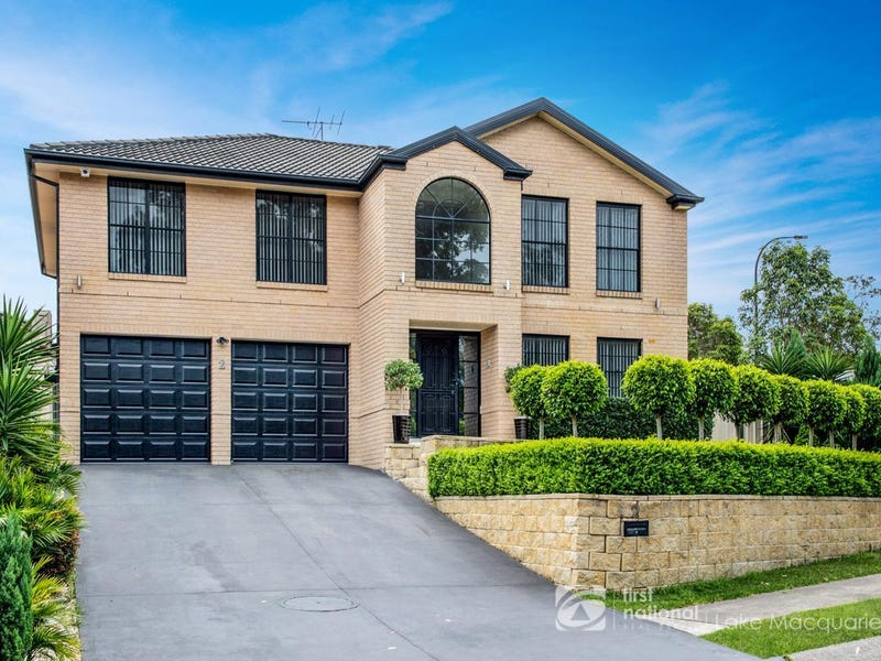 2 Janus Close, Cameron Park, NSW 2285