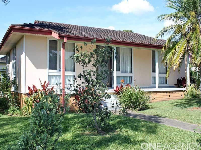 81 North Street, West Kempsey, NSW 2440
