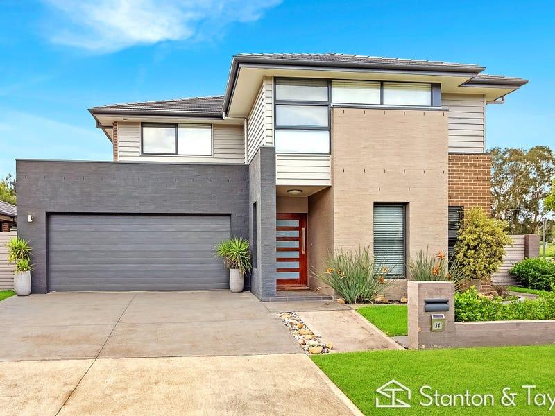 34 Shellbourne Place, Cranebrook, NSW 2749