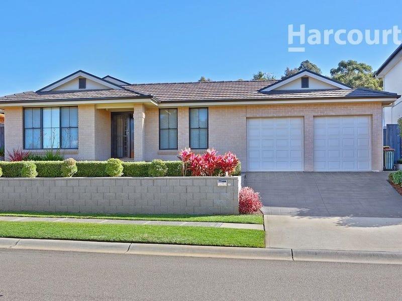 32 Dodonea Circuit, Mount Annan, NSW 2567