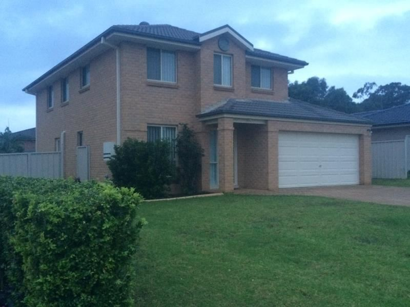 72 Kellerman Drive, St Helens Park, NSW 2560
