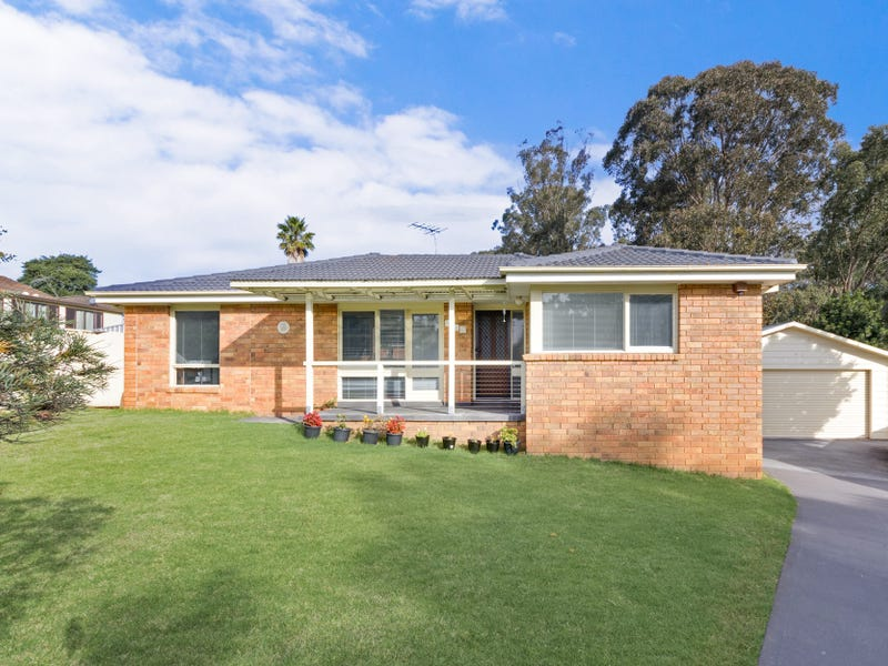 4 Rudge Place, Ambarvale, NSW 2560