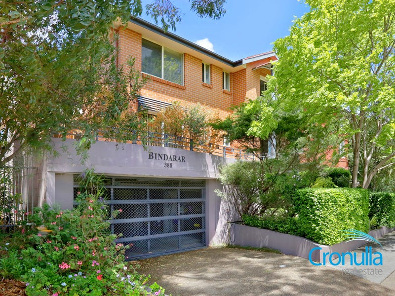 1/388 Port Hacking Rd, Caringbah, NSW 2229