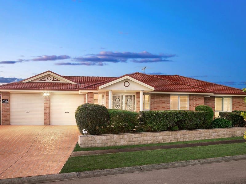 7 Kiah Way, Watanobbi, NSW 2259