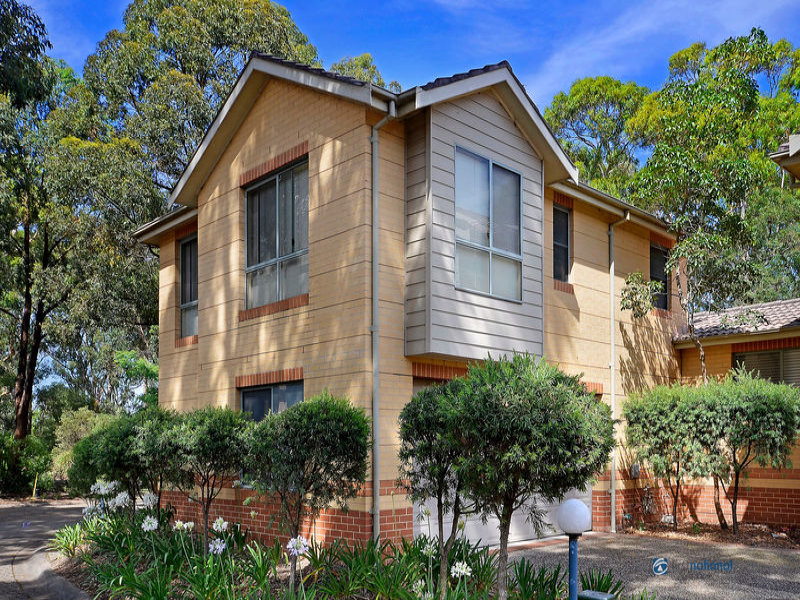 1/11-13 Armata Court, Wattle Grove, NSW 2173