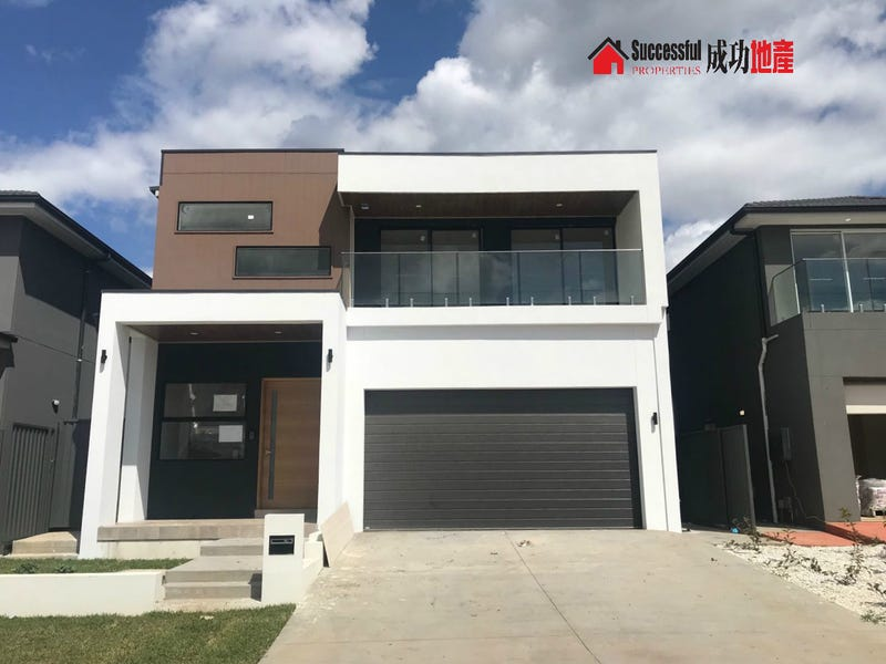 LOT 57 Perfection Avenue, Stanhope Gardens, NSW 2768