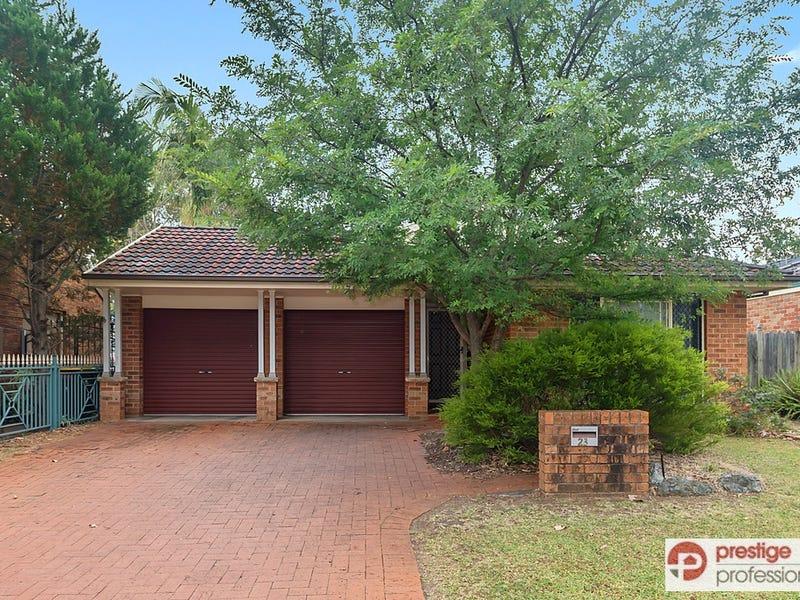 23 Hyde Park Court, Wattle Grove, NSW 2173