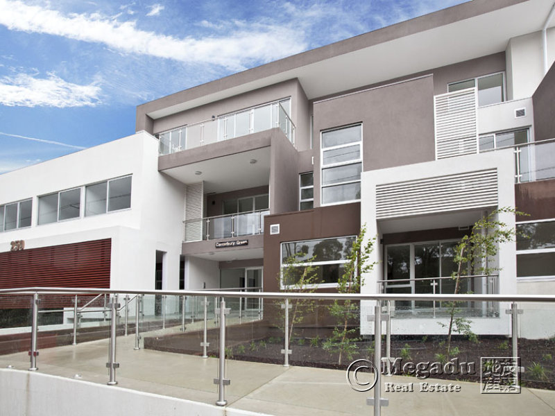 4/259 Canterbury Road, Forest Hill, Vic 3131