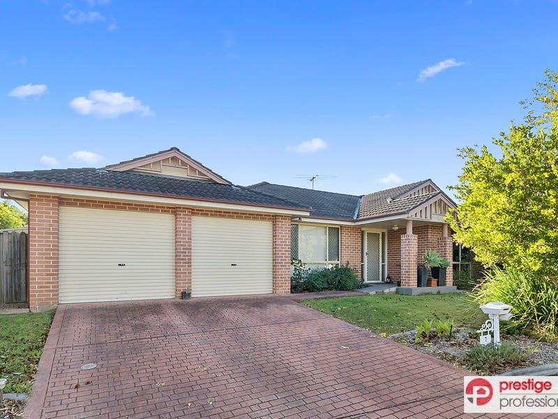 7 Yallum Court, Wattle Grove, NSW 2173