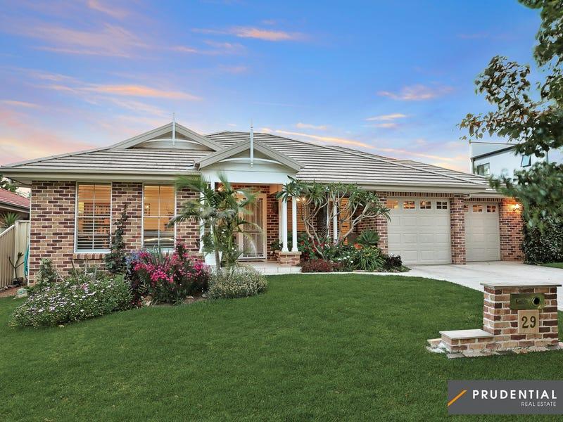 29 Soliano Street, Rosemeadow, NSW 2560