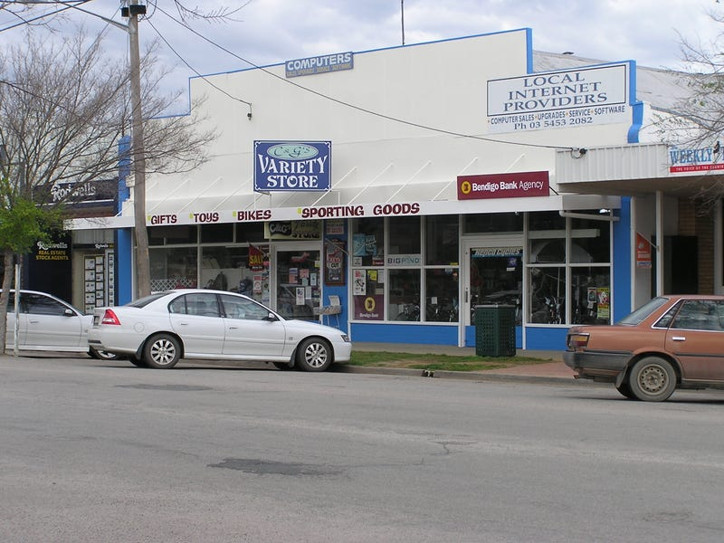 34 Noorong Street, Barham, NSW 2732 - Warehouse for Sale