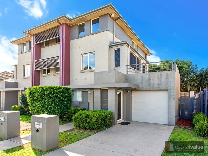 2/14 Margate Avenue, Holsworthy, NSW 2173