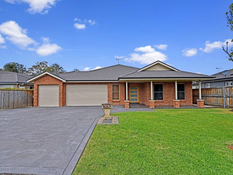 4 DUNK PLACE, Camden Park, NSW 2570