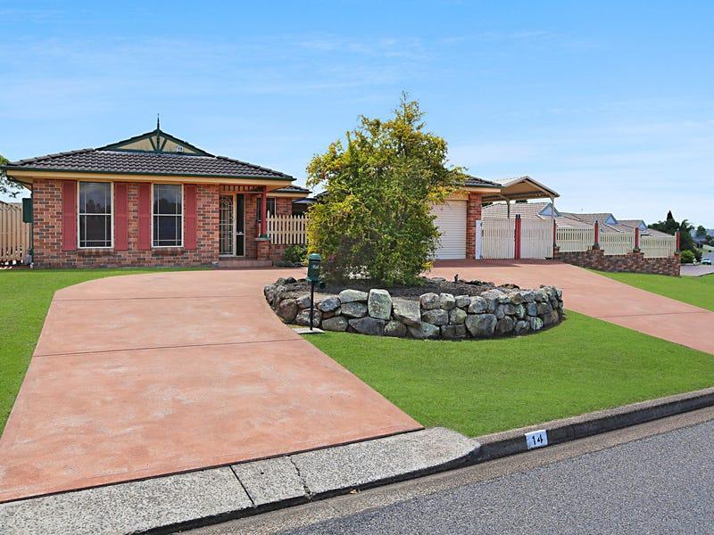 14 Budgeree Drive, Aberglasslyn, NSW 2320
