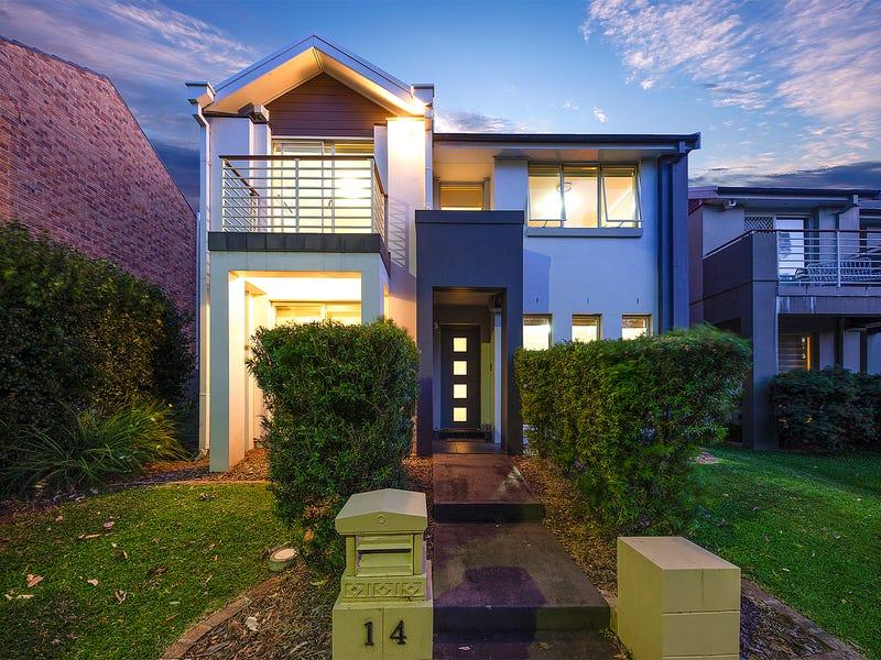 14 Castleford Terrace, Stanhope Gardens, NSW 2768