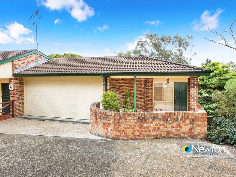 17/223 Woronora Road, Engadine, NSW 2233