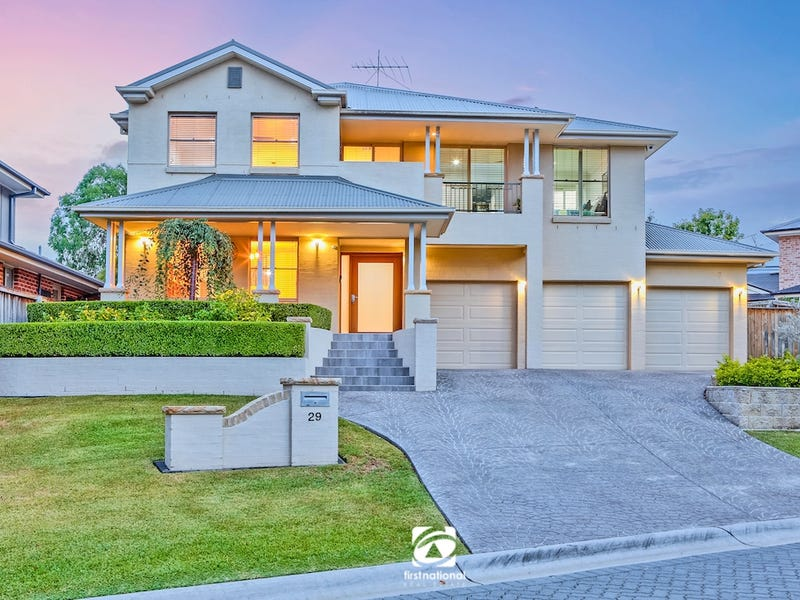 29 Lamond Common, Camden Park, NSW 2570