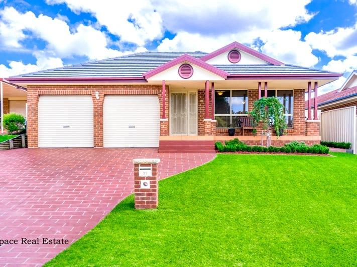 32 Kokoda Circuit, Mount Annan, NSW 2567
