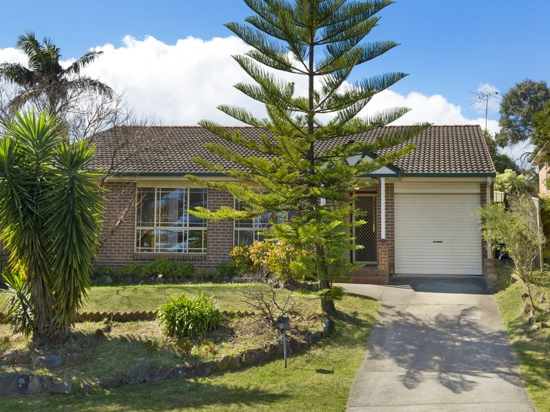 75 Georgiana Crescent, Ambarvale, NSW 2560